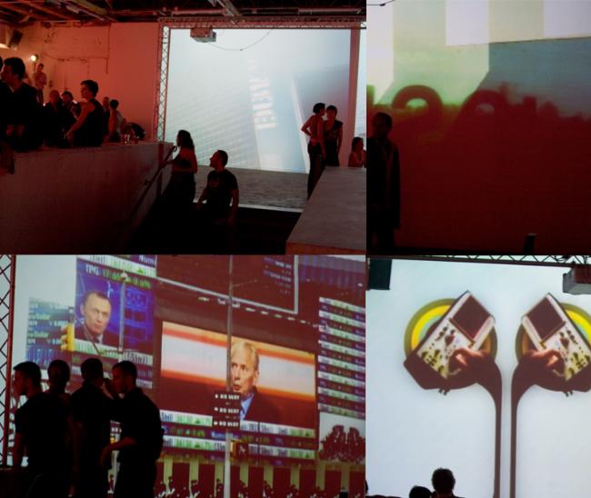 palais-de-tokyo_projection_video_clement-fontaine_ixtlan